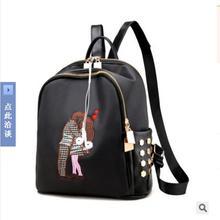 Aibkhk бренд элегантный дизайн кожа Школа Рюкзак Сумка для Колледж простой Дизайн Для мужчин Повседневное Daypacks Mochila мужской новые сумки