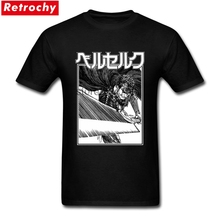 Swag Tees Shirts Berserk for Men Slim Fit Short Sleeve Great Quality T Shirts Family Large and Tall Size Official Merch