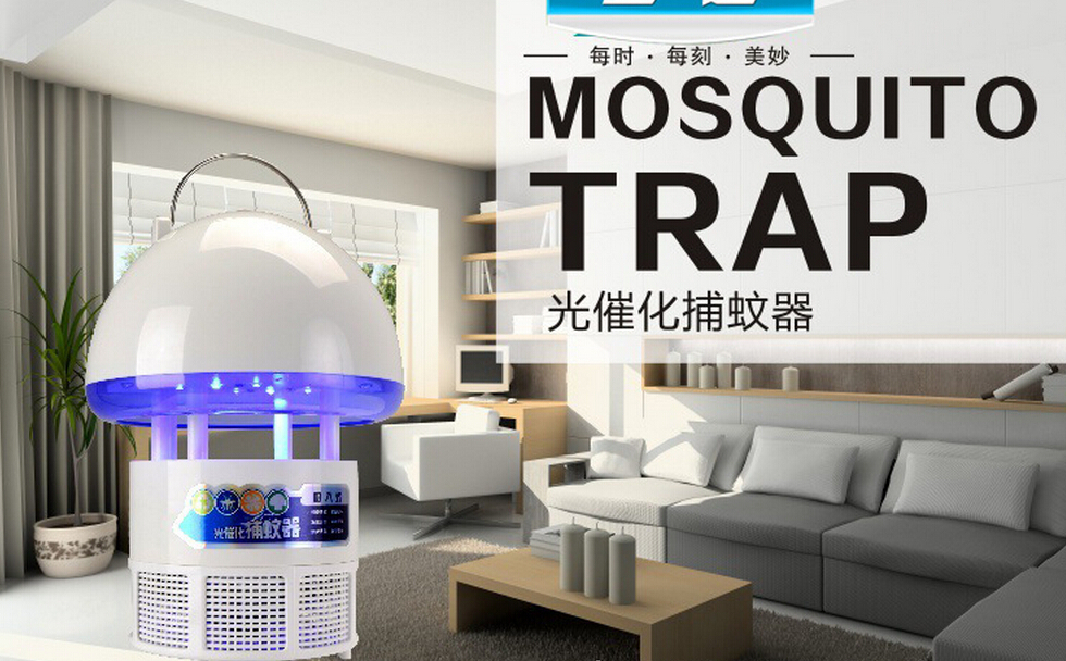 LED Mosquito Lamp Photocatalyst mosquito-killing lamp Mosquito trap befeel portable environmental protection mosquito killing lamp