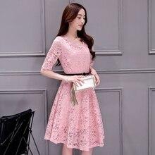 0623eca41e free shipping canada robe longue femme 2016 summer new Korean plus size  women lace hollow robe