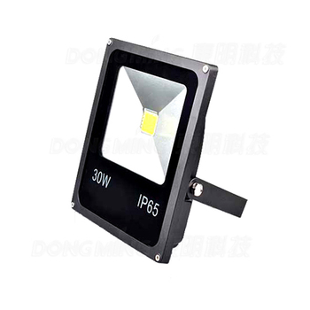 HOT 35pcs/lot Waterproof IP65 outdoor led spotlight RGB bulbs AC85-265V 2500LM high lumen LED Flood Light 30W White
