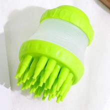 Pet Silicone Shower Brush Dog Massage Brush Multi-function Storage Shampoo Bath Artifact Dog Bath