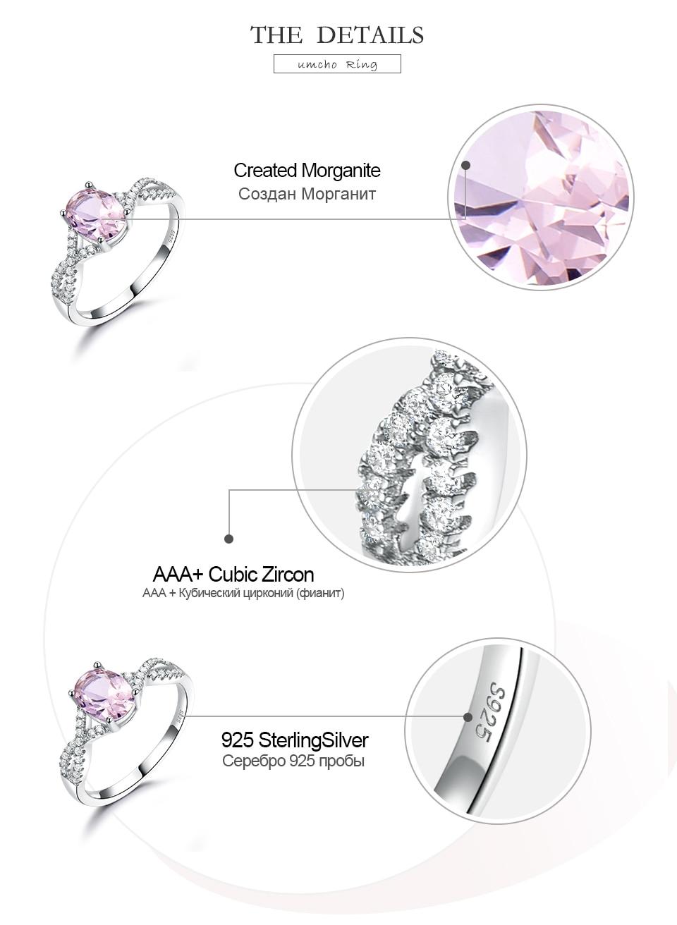 Honyy morganite  925 sterling silver rings for women RUJ099M-1-pc (6)