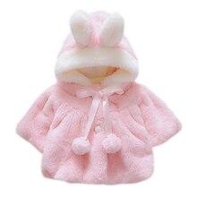 Зимняя одежда для маленьких девочек флисовое пальто из искусственного меха и смески пышная теплая куртка Рождественский зимний костюм верхняя одежда с капюшоном для малышей