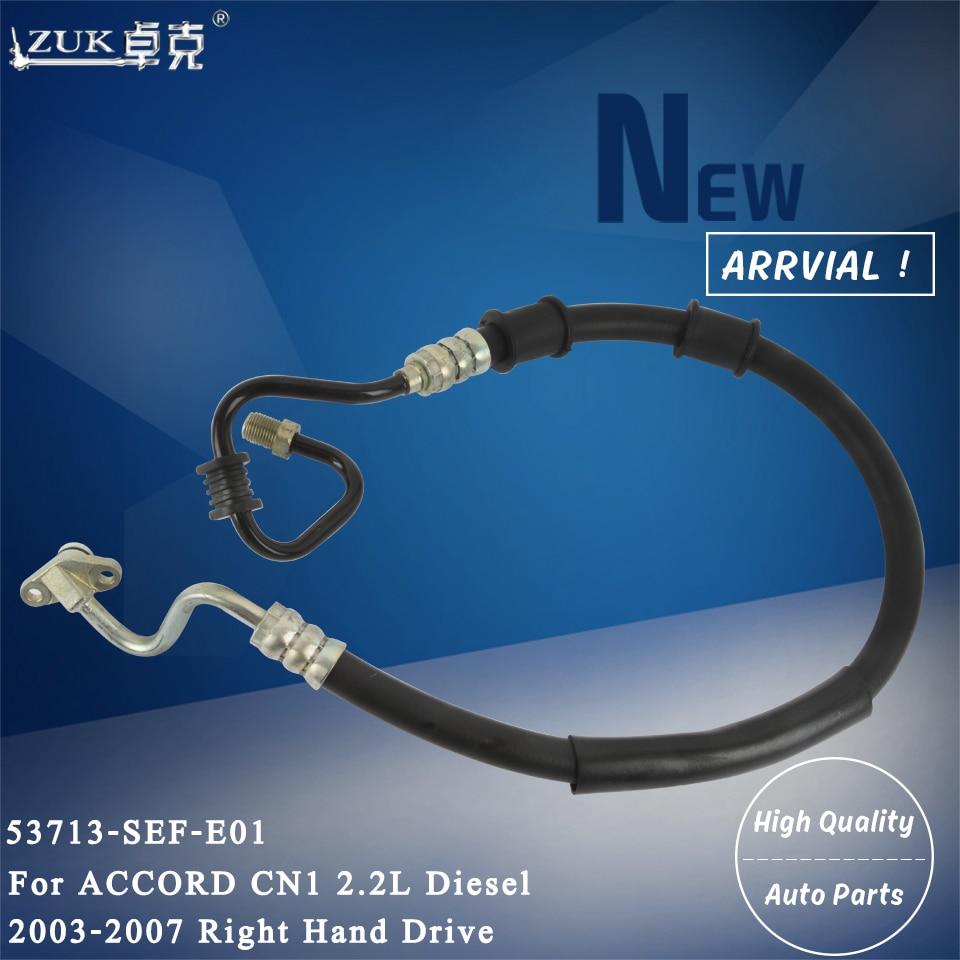 ZUK Power Steering Pump Feed Pressure Hose Pide Tube For HONDA ACCORD CN1 2.2L I-CTDi Diesel 2003 2004 2005 2006 2007 RHD Models