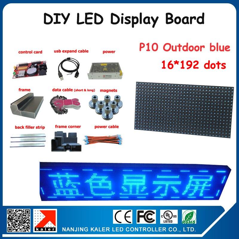 Светодиодный дисплей для рекламы на открытом воздухе 24*200 см, Синяя светодиодная матричная панель p10, программируемая прокрутка сообщений, с