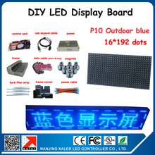 Advertising outdoor led display 24*200cm blue led matrix panel p10 programmable scrolling message led sign board with diy kits