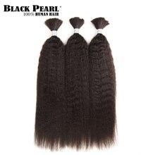 Черный жемчуг предварительно цветные яки прямые человеческие волосы пучки Remy бразильские волосы 3 пучка плетение волос экстрионы косички волос предложение