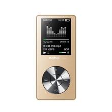 Original metal MP3 player HiFi MP3 Music player E-book FM radio Clock