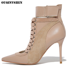 OUQINVSHEN Pointed Toe Thin Heels Women Boots Ladies Casual Fashion Buckle Ankle Boots Super High Heel Cross Tied Women's Boots