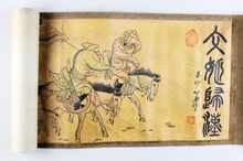 Ancient Chinese calligraphy and painting collection gift decoration mural