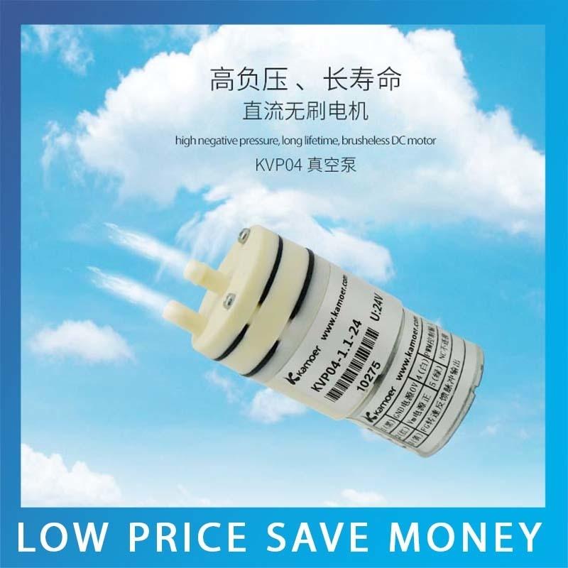 9.19 12V Negative Pressure High Vacuum Pump Mini Air Pump vacuum pump inlet filters f007 7 rc3 out diameter of 340mm high is 360mm