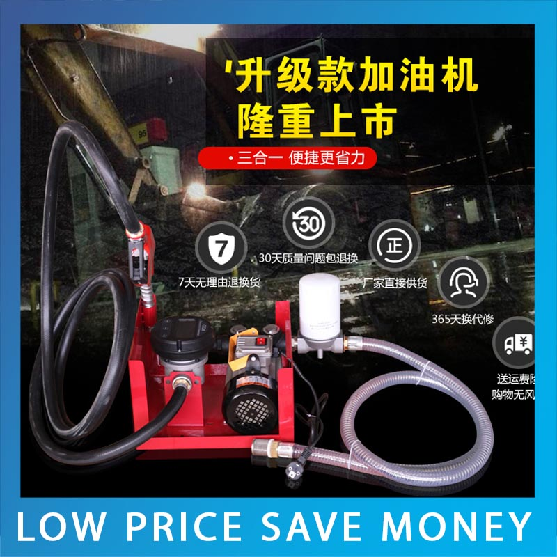 ZYB-70 550W High Efficiency Electric Oil Pump With Digital Watches/Oil Gun Transport Vehicle Refueling 12V/24V/220V