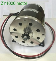 large power gear motor ZY1020 DC BRUSH permanent magnet motor 36V48V500w700W 800W for electric scooter tools TRICYCLE ATV Buggy