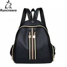 2018 rucksack women backpack women nylon bagpack sac a dos femme travel back bag pack school backpack bags for teenage girlsirls