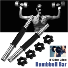 Dumbbell Bar Solid Steel Weight Lifting Vinyl Spinlock Collar Set for Gym Barbells Dumbbell Bars Weight Lifting Sports Training