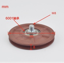70*8*6001Z  door sheave hammer wire wheel Synchronous wheel pulley  Elevator accessories elevator display km713550g01 lift components 713553h04 km713550g01 escalator 713553h04 km713550g01