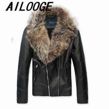 Leather jacket men fur coat biker jacket motorcycle 2015 fashion famous brand slim men leather jacket with fur collar