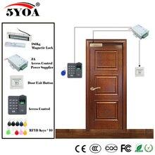Система контроля доступа RFID с отпечатком пальца, набор деревянных стекол + Магнитный замок + ID карта Keytab + поставщик питания + кнопка