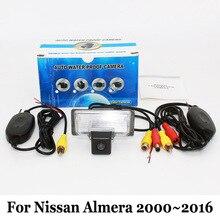 Автомобильная Камера Заднего вида Для Nissan Almera 2000 ~ 2016/RCA Кабель aux или Беспроводной/HD Широкоугольный Объектив CCD Ночного Видения Резервную Камеру