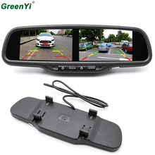 GreenYi HD 800X480 Dual 4.3 Inch Screen TFT LCD Rear View Car Monitor Mirror 2CH Video In 2PCS Screen Display Universal Version