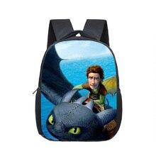 12 дюймов Дракон детский сад Infantile маленькие школьные сумки книжные сумки Дети Малыш Детская сумка-рюкзак