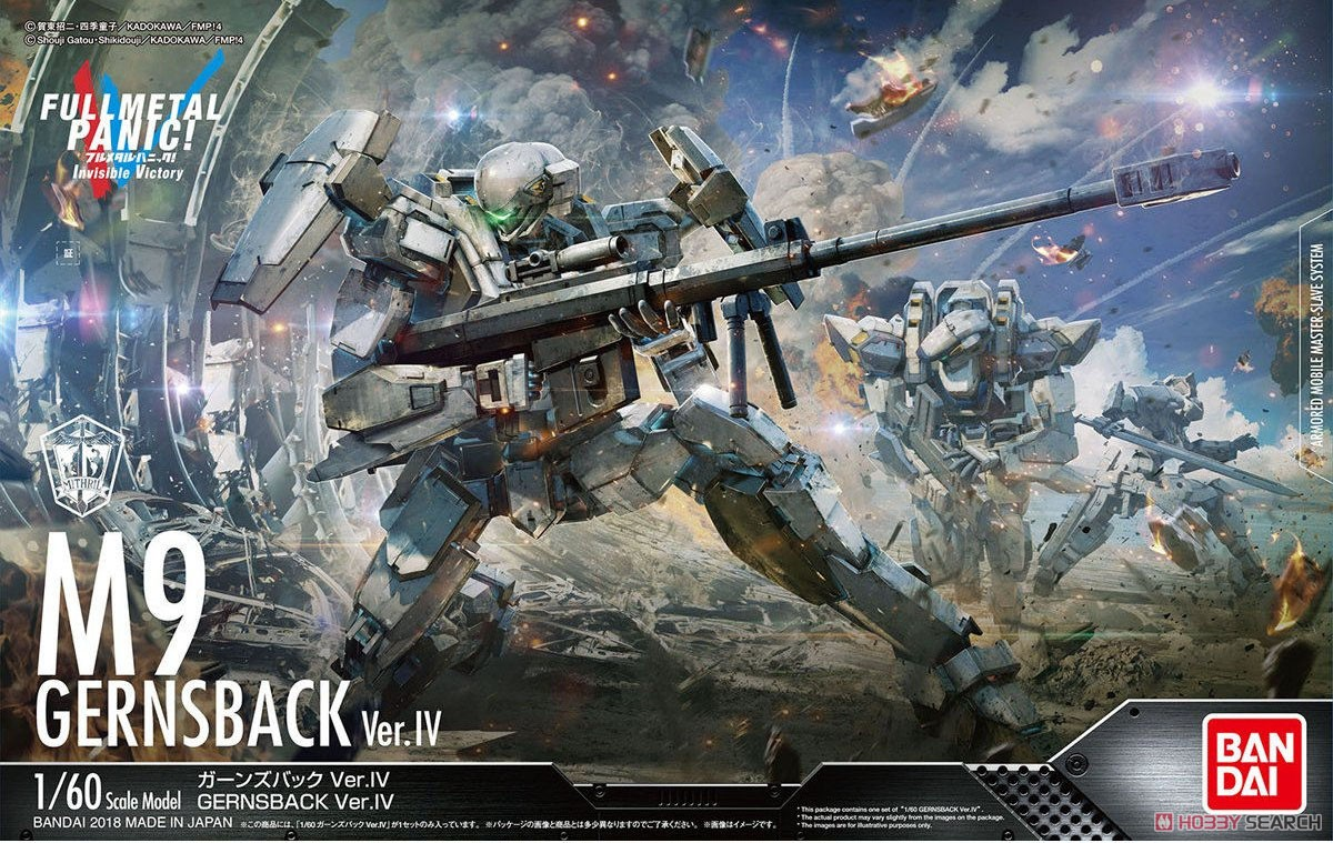 Bandai Genuine Invisible Victory 1 60 FULL METAL PANIC M9 GERNSBACK VER IV Assemble Model Kits