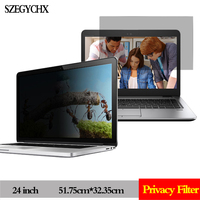 24 inch (51.75cm*32.35cm) Privacy Filter Protective film , For 16:10   Laptop   Notebook Anti-glare Screen protector Protective film