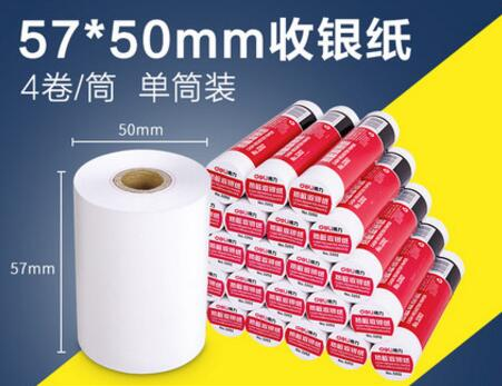 Hot-sensitive Cashier Paper 57 X 50 20mPOS Machine Supermarket Coupon 4 Rolls With Small Receipt Paper Printed