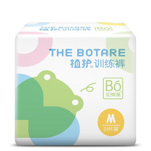 Get more info on the Men and women baby ultra-thin dry breathable summer baby diaper training pants