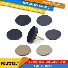 3 Inch 75mm Assorted Grits Silicon Carbide Hook&Loop Sanding Discs+ 6mm Backing Pad + Foam Interface for Wet/Dry