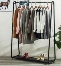 Винтажные высококачественные железные стеллажи для одежды Полки