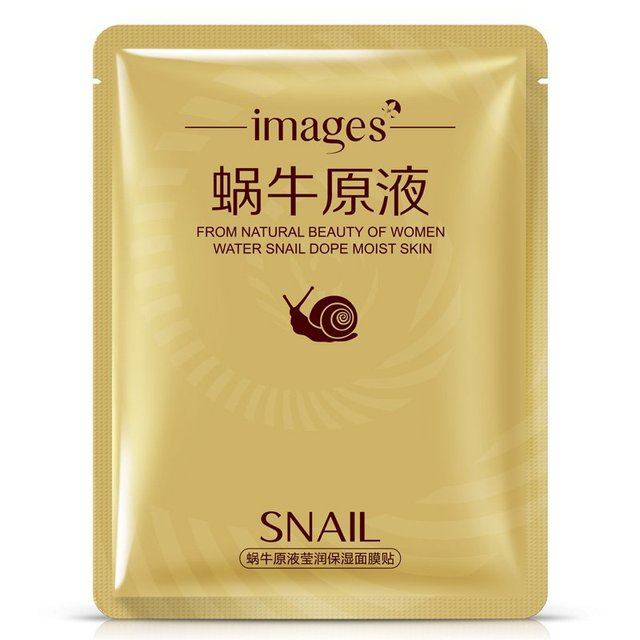 Hot Snail liquid cream Moisturizing Facial mask Sunscreen Oil Exfoliating Blackhead Brighten Compact Tender Pay Whitening Mask