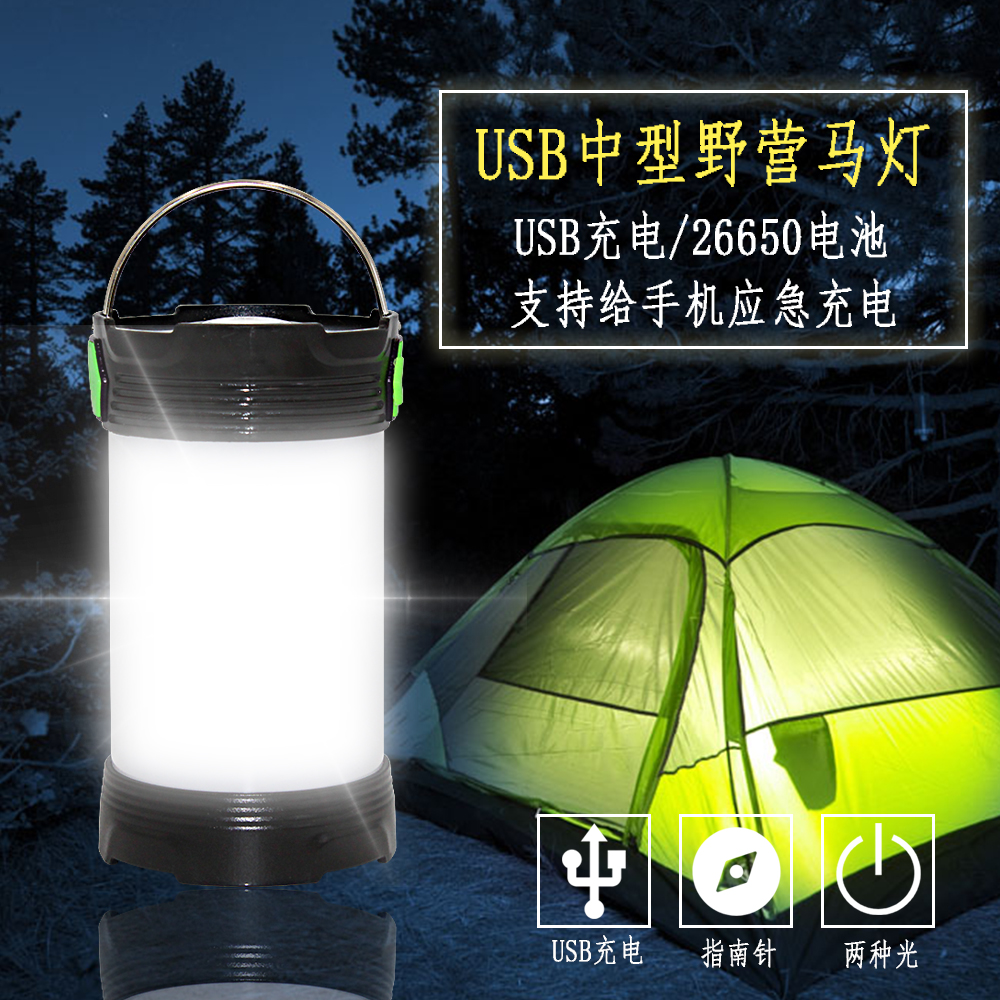 Uranusfire Ultra Bright LED Camping Lantern Hanging Tent Flashlight with Compass Outdoor Collapsible Torch Light