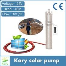 Высокая производительность 40 м лифт 24 В dc солнечной водяной насос погружной, нержавеющая сталь мотор водяного насоса