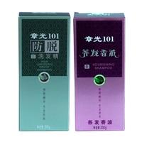 Zhangguang 101 Nourishing Shampoo Hair Shedding Proof Shampoo 2x200g 2 Bottles In A Lot 101 Hair