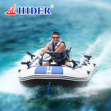 HIDER SD 300 cm 0.9 mm PVC Inflatable Boat Offshore Marine High Speed Pontoon Fishing Inflatable boat with Repair Kit