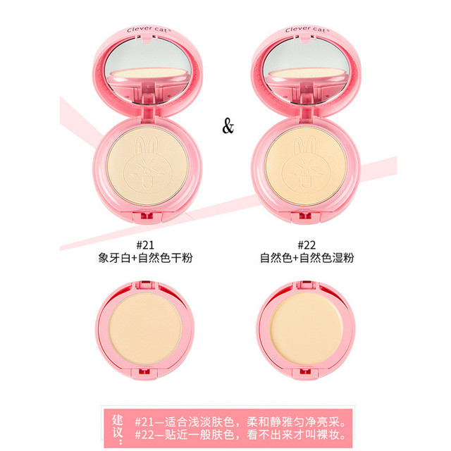 Cartoon Face Base Pressed Powder Matte Concealer Contour Palette Whitening Oil Control Foundation Powder 4