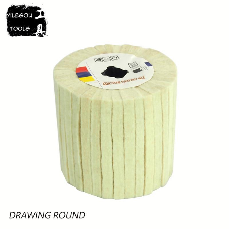 Free Shipping Drawing Wheel 110*100mm Drawing Wool Round 110mm Drawing Machine Round Tower Wool Polishing Wheel