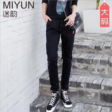 5XL Плюс размер хлопок карандаш джинсы 2017 зима новый женщин жир ММ эластичный пояс джинсы значительно тонкий Тонкий брюки w1289