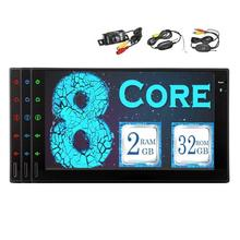 "8 Core In Dash Android 7.1 2Din 7"" Car Stereo Radio GPS Navigation Bluetooth WIFI Colorful Button+Wireless Backup Camera"
