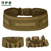 Molle belt Protector Plus Z507 Camouflage Nylon Tactical Military Waist Belt Outdoor Sports Bag