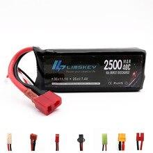7.4v 2500 mah 40c lipo bateria para syma x8c x8w x8g x8 rc quadcopter parte 7.4v 903480 bateria dos brinquedos com proteção sobre a corrente