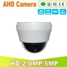 New mini AHD Ptz Cameras With Full HD P2P Motorized 5X 2.7-13.5MM 4 IN 1 Camera 2MP 5MP TVI CVI PTZ For DVR Ktis