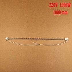 Z włókna węglowego halogenowe ogrzewanie elementy  węgla na podczerwień lampa do pieczenia  grzejnik/maszyna drukarska przy użyciu węgla rury 100 cm  220 V 1000 W