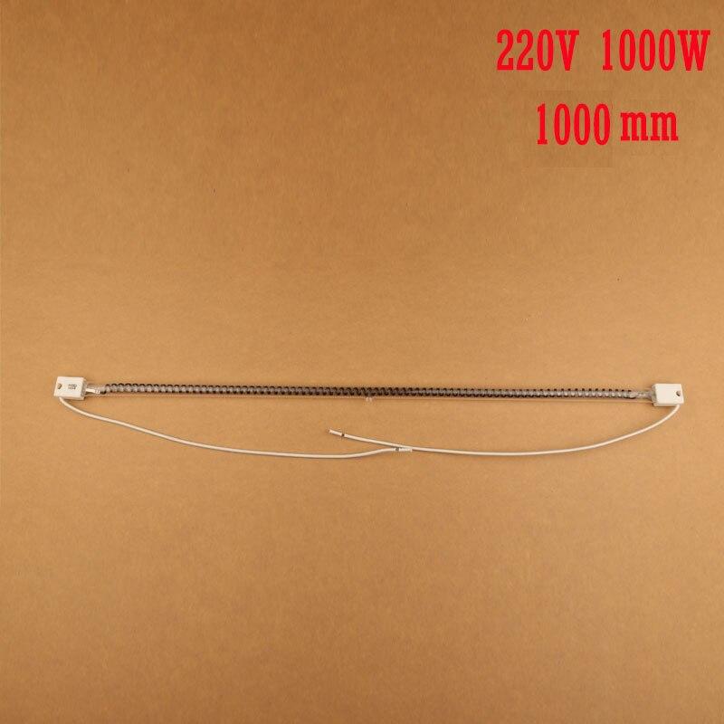 carbon fiber halogen heating elements,carbon infrared baking lamp,radiator/printing machine using carbon tubes 100cm 220V 1000W china halogen infrared carbon fiber tubes for warming