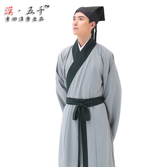 scholar costume male clothing ancient costume Hanfu film Chinese traditional Costume