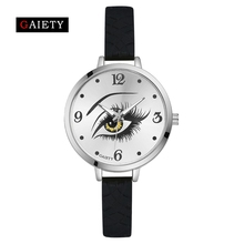 Gaiety Luxury Dress Brand Women Sport Watchs Fashion Silicone Strap Ladies Eye Dial Fashion Casual New Silver Quartz Watch Clcok