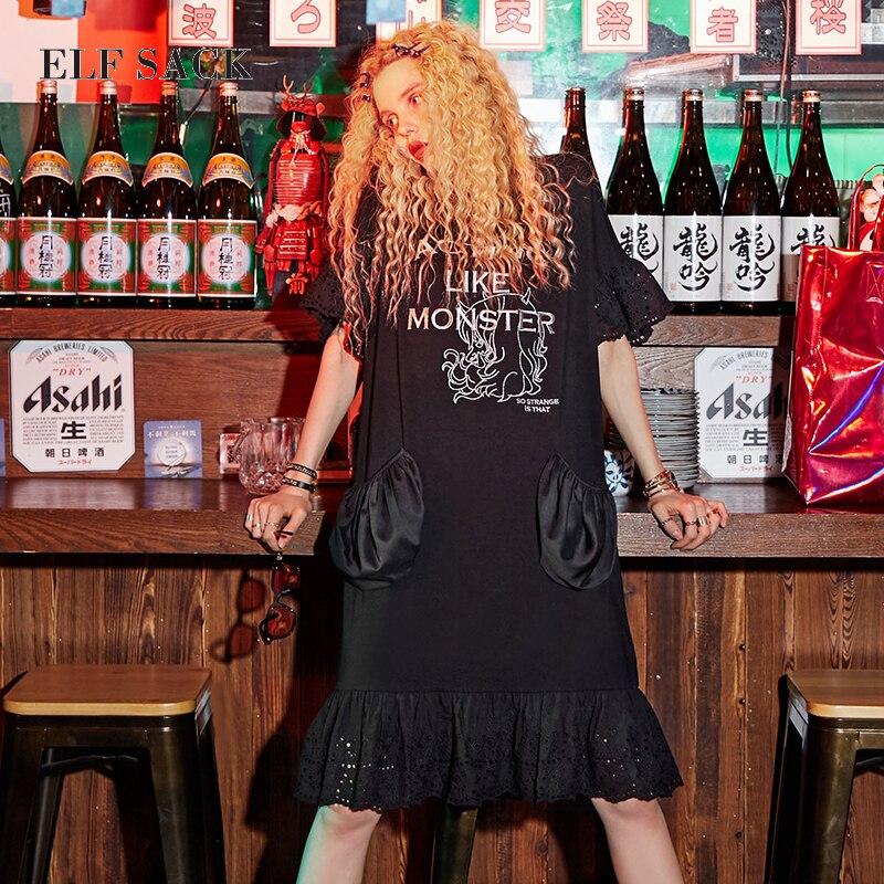 ELF SACK Women Oversize letnie sukienki kieszenie koronkowe długie sukienki damskie O Neck Mixi Plus Size sukienki damskie nadrukowana odzież w Suknie od Odzież damska na