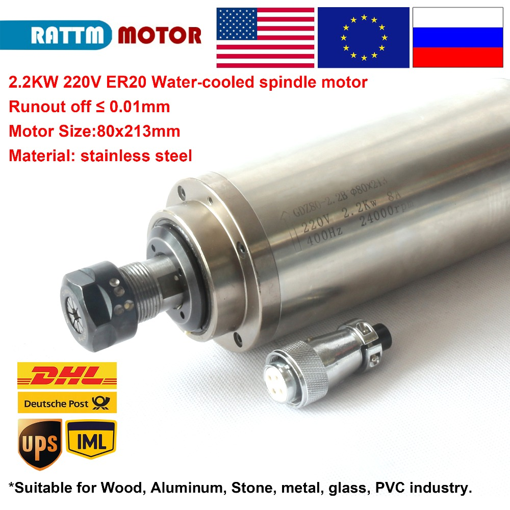 2.2KW ER20 Spindle Motor Water-Cooled 220V 380V D80mm Runout 0.01mm for Router